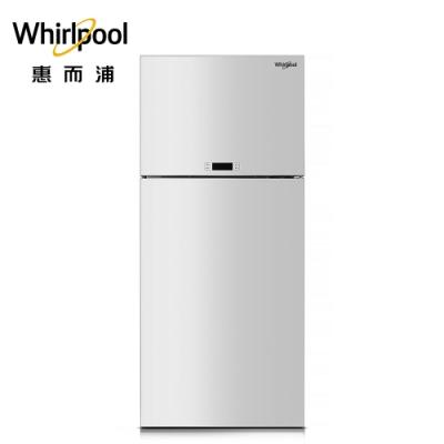 Whirlpool惠而浦 521L 上下門冰箱 WDT2525LW
