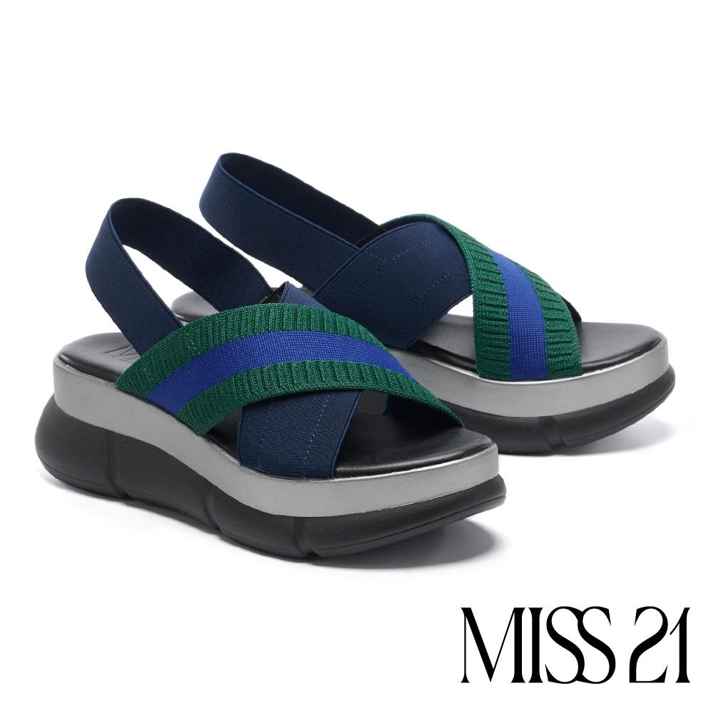 涼鞋 MISS 21 時尚針織運動風交叉帶厚底涼鞋-藍