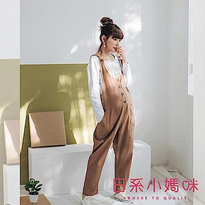 日系小媽咪孕婦裝-正韓孕婦褲 率性棉麻前三釦造型吊帶褲