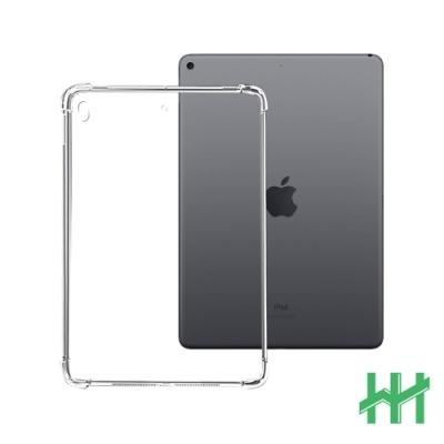 【HH】軍事防摔平板殼系列 Apple  iPad Air3 (2019)(10.5吋)