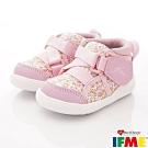 IFME健康機能鞋 CALIN輕量護踝款 NI70701粉紅(寶寶段)
