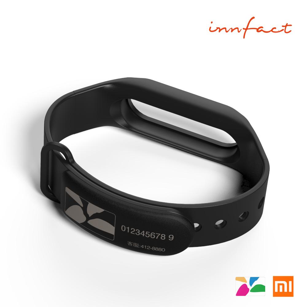 innfact 小米手環 2 悠遊卡支付錶帶(黑色)