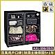 收藏家 257公升電子防潮箱 AXL-250 product thumbnail 1