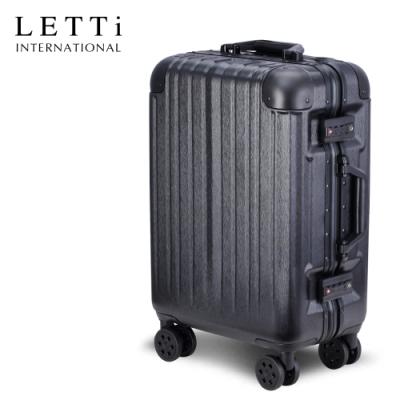 LETTi 太空漫遊II 20吋鋁框行李箱(太空黑)