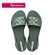 Ipanema  GO TREND菱格紋一字涼鞋-灰綠 product thumbnail 1