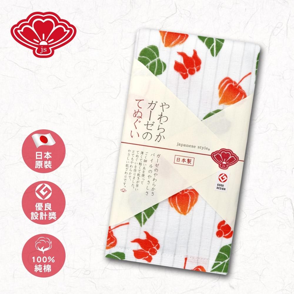 【日纖】日本泉州純棉長巾-錦紅燈籠 34x90cm