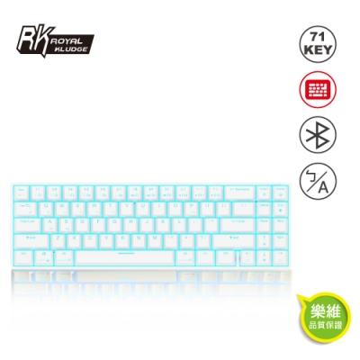【RK】有線無線雙模式 機械鍵盤 71鍵 中文注音 白色紅軸 冰藍光 辦公遊戲手機鍵盤 藍芽鍵盤 RK 71