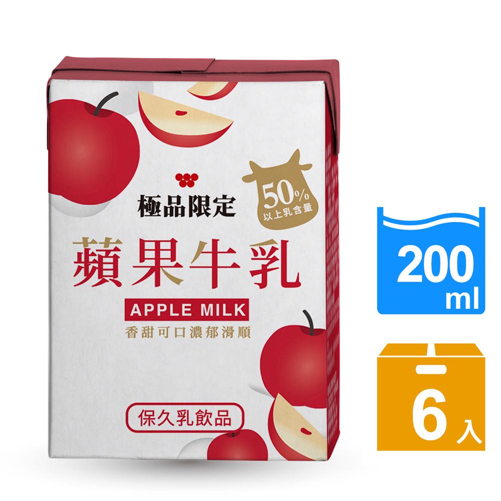 極品限定 蘋果牛乳(200mlx6入)