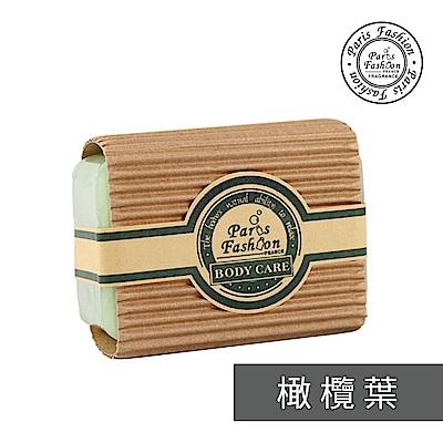 Paris fragrance 巴黎香氛-橄欖葉精油手工皂150g