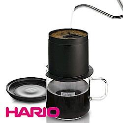 HARIO 不鏽鋼濾網獨享杯組(CFO-1B)