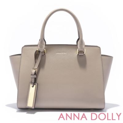 ANNA DOLLY 法氛甜樣Trendy吊牌莫莉包 氣質淺杏