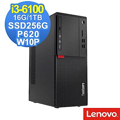 Lenovo M710t i3-6100/16G/1TB+256G/P620/W10P
