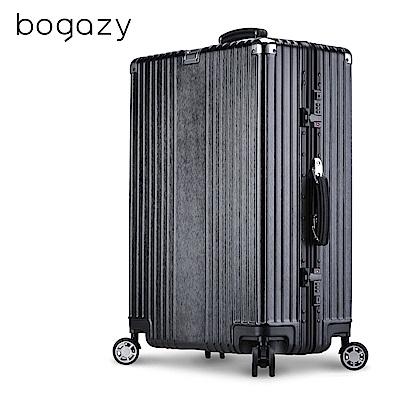 Bogazy 巨星時尚 20吋拉絲紋鋁框行李箱(星光黑)