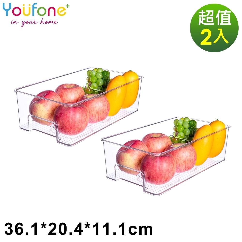 YOUFONE 廚房透明抽屜式冰箱收納盒2入/組(M)(快)