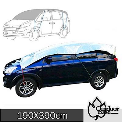 【Outdoorbase】車用抗UV冰涼墊190x390cm(抗UV/IR)