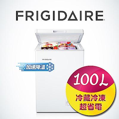美國Frigidaire富及第 100L 商用等級冷藏冷凍櫃 FRT-1011KZR