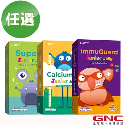 (限時1888送10%超贈點)GNC健安喜 0含糖 兒童機能果凍 30入/盒(鈣高高/亮晶晶/益護力)