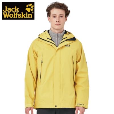 【Jack Wolfskin 飛狼】wake 防風防水透氣外套 單件式『黃色』(採用 Air Wolf Tex 防水科技)