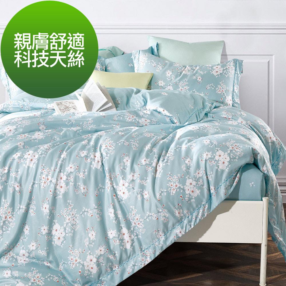 La Lune 裸睡親膚科技天絲5*6尺涼被 幻藍絢麗