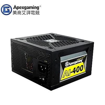 美商艾湃電競 Apexgaming AI 400W 白牌