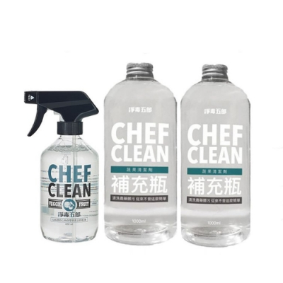 淨毒五郎 Chef Clean 蔬果清潔劑400ml+補充瓶2入