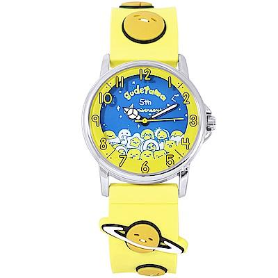 gudetama 蛋黃哥可愛立體造型手錶-藍X黃帶/32mm