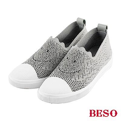 BESO fun轉笑臉 燙鑽簍空飛織休閒鞋~灰