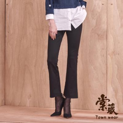 【TOWNWEAR棠葳】純色方釦喇叭褲