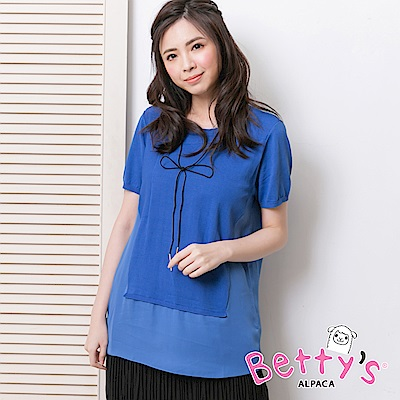 betty's貝蒂思 針織雪紡拼接上衣(藍色)
