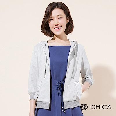CHICA 活力甜心荷葉口袋運動風外套(2色)