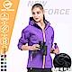 NEW FORCE 保暖防風防水刷絨衝鋒連帽外套 女款紫色