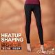 BeautyFocus 礦石碳遠紅外線保暖褲(黑) product thumbnail 1