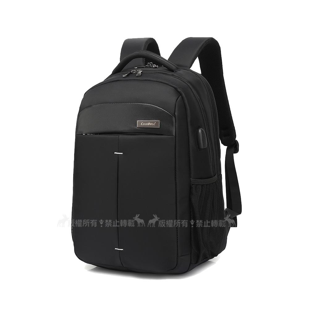 15.6吋 城市商旅 耐磨防刮防潑水 大容量平板筆電後背包 旅行背包