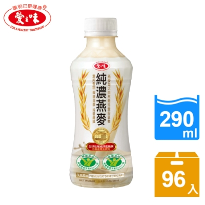 愛之味 純濃燕麥(290mlx24入)-4箱組