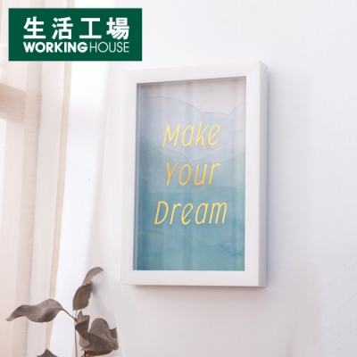 【生活工場】Make your dream掛畫