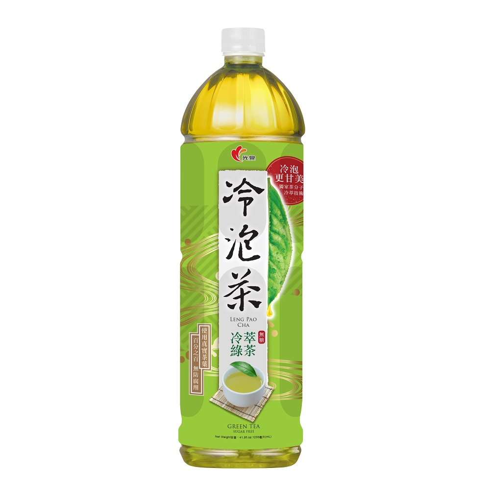 光泉 冷泡茶冷萃綠茶-無糖(1235mlx12入)
