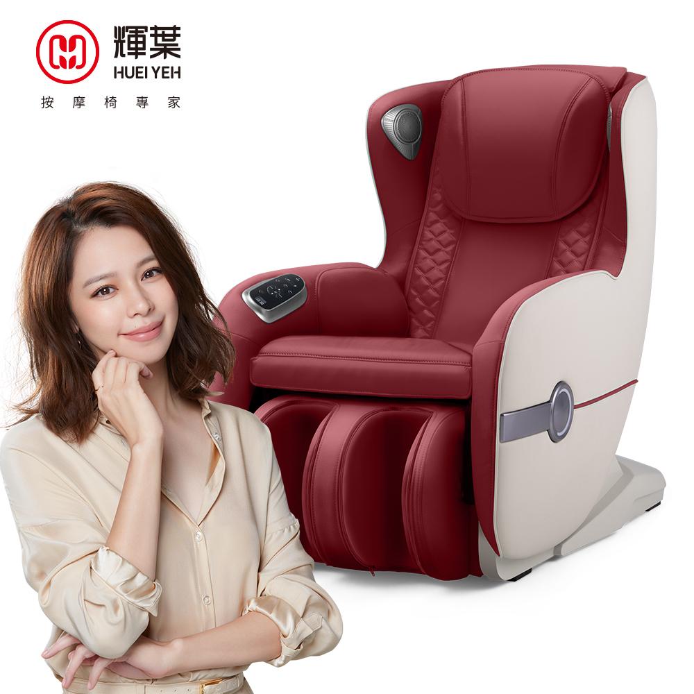 [無卡分期-12期]  輝葉 Vsofa按摩沙發椅HY-3067A