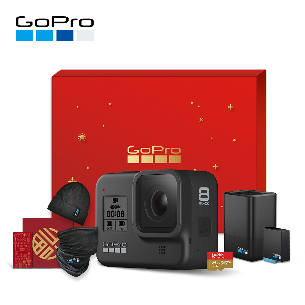 HERO8 Black鼠你幸福情人節禮盒(期間限定)