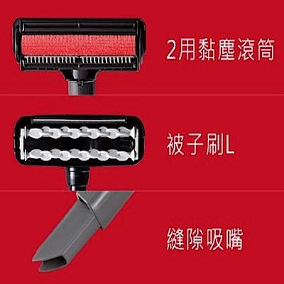 MITSUBISHI 三菱 AM-150TW 吸塵器刷頭組