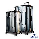 Arowana 頂級風華25+29吋PC鏡面鋁框旅行箱/行李箱 (工鐵黑)