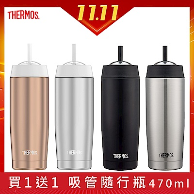 [結帳6折後1111][買杯送杯] 膳魔師不鏽鋼真空吸管隨行杯0.47L