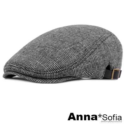 AnnaSofia 方格隱紋 毛料鋪棉鴨舌帽小偷帽(黑灰系)