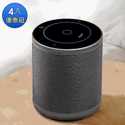 小豹AI音箱(四入特惠組)