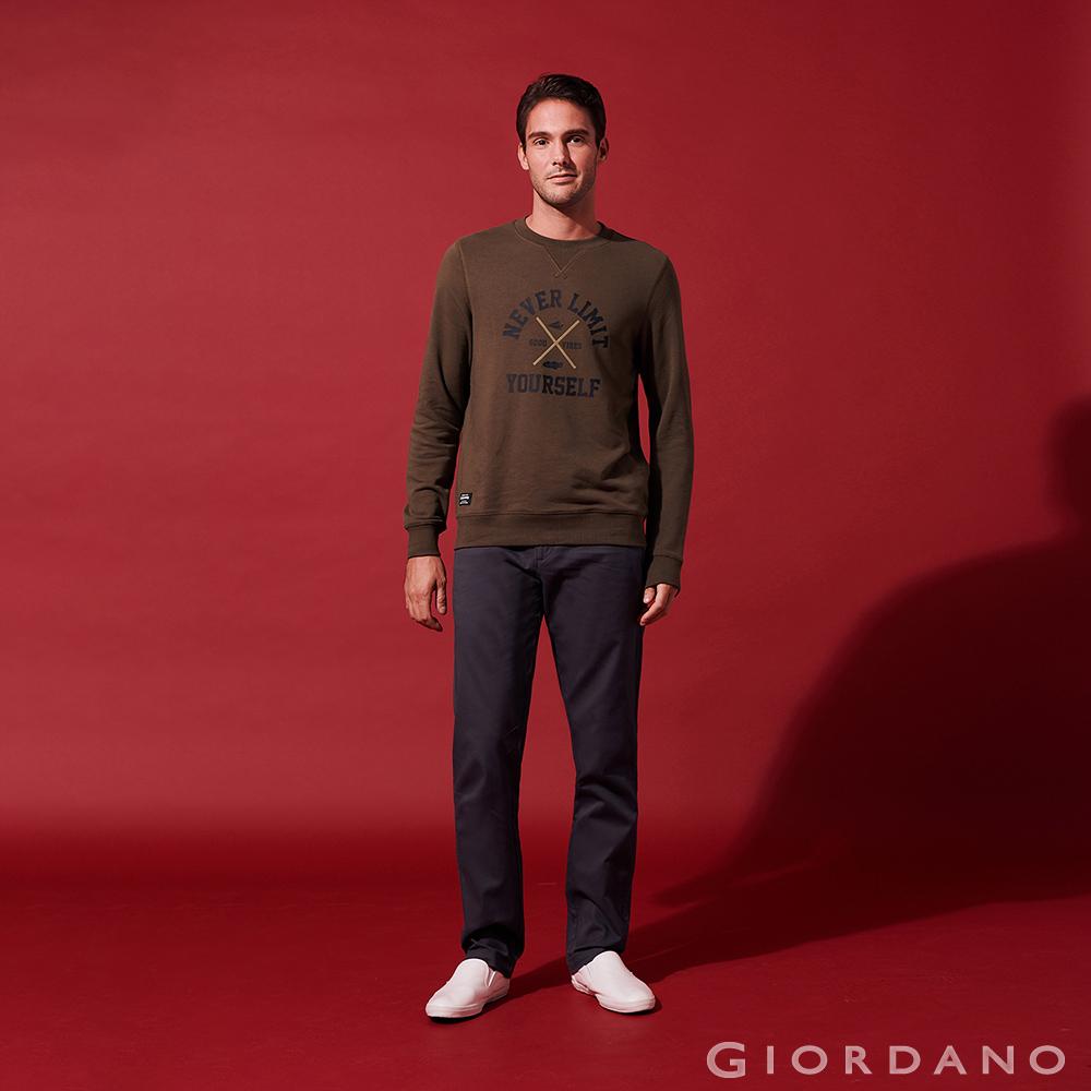 GIORDANO 男裝彈力修身錐形長褲-08 標誌灰