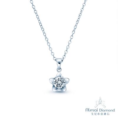 Alesai 艾尼希亞鑽石 30分 F-G成色 花朵鑽石項鍊