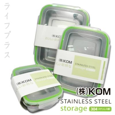 不鏽鋼保鮮盒三入組