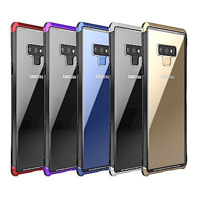 LUPHIE SAMSUNG Galaxy Note 9雙截龍保護殼