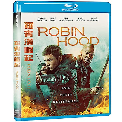 羅賓漢崛起 Robin Hood  藍光 BD