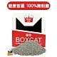 國際貓家 BOXCAT紅標 頂級除臭無塵貓砂(11L) product thumbnail 2