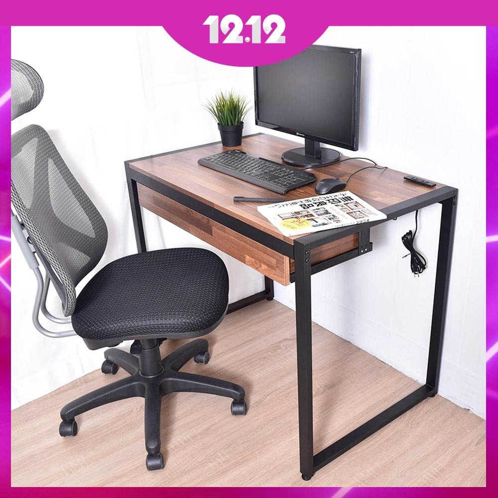 [時時樂限定]凱堡 拼木工作桌電腦桌書桌 工業風98x60x75(cm)